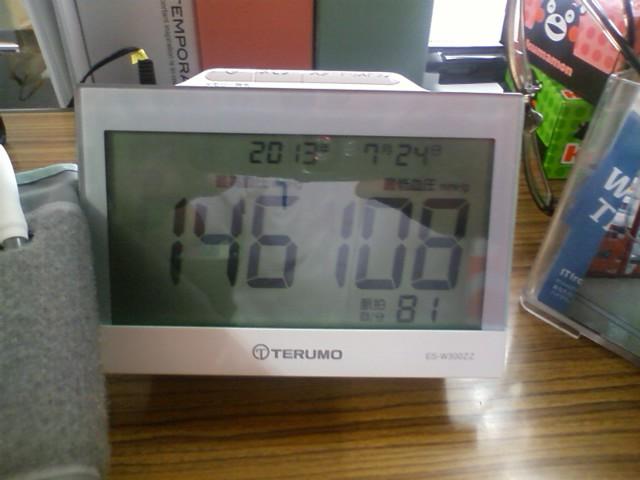 130723 今日の血圧